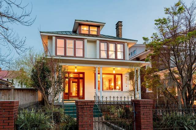 151 Moultrie Street, Charleston, SC 29403 (#20013053) :: The Cassina Group