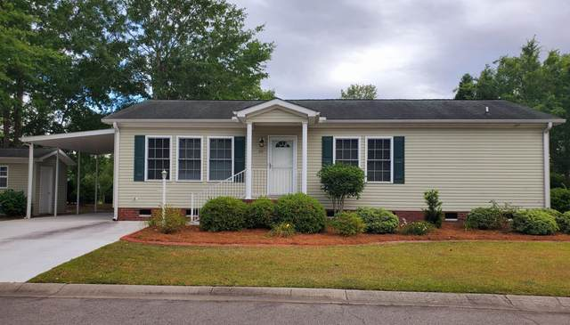 221 Rice Circle, Ladson, SC 29456 (#20013690) :: The Cassina Group