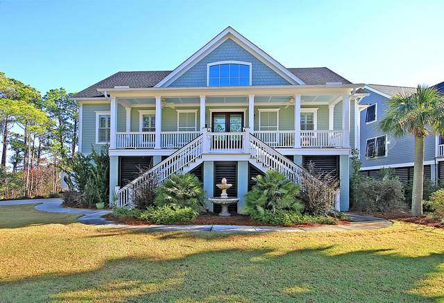 2601 Kiln Creek Circle, Mount Pleasant, SC 29466 (#20016298) :: The Cassina Group