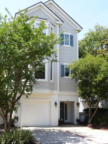 14 Commons Court, Isle Of Palms, SC 29451 (#20017209) :: The Gregg Team