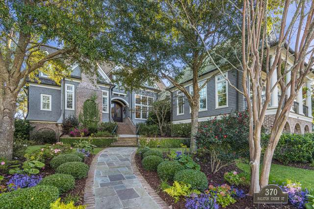 370 Ralston Creek Street, Charleston, SC 29492 (#20031496) :: The Gregg Team