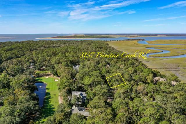 3137 Privateer Creek Road, Seabrook Island, SC 29455 (#21007792) :: The Cassina Group