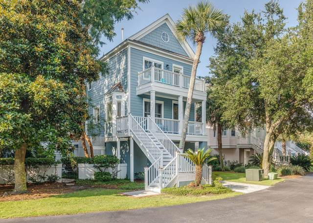 13 Commons Court, Isle Of Palms, SC 29451 (MLS #21020968) :: The Infinity Group