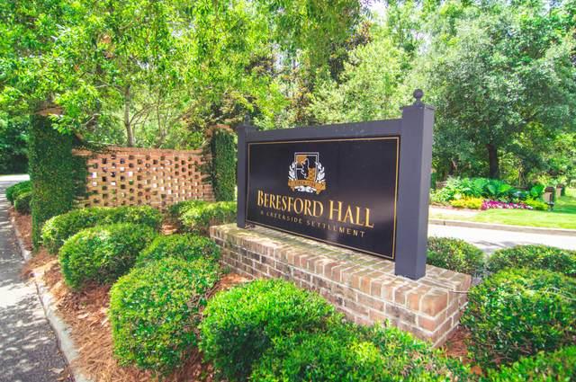 675 Barbados Drive, Charleston, SC 29492 (#21021126) :: Flanagan Home Team
