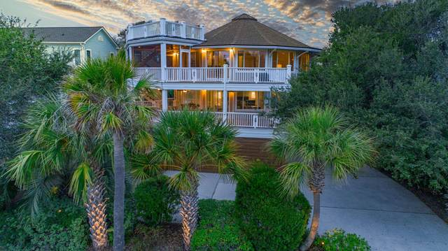 3009 Palm Boulevard, Isle Of Palms, SC 29451 (#21023101) :: Hergenrother Realty Group
