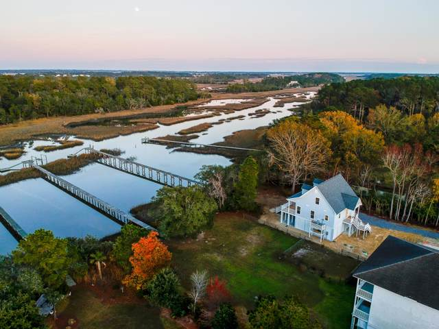 1377 River Road, Johns Island, SC 29455 (#19033729) :: The Cassina Group