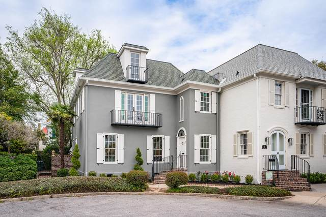 2 Battery Place, Charleston, SC 29401 (#20007605) :: Realty One Group Coastal