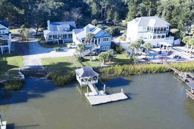8897 Palmetto Road, Edisto Island, SC 29438 (#20029320) :: Realty ONE Group Coastal