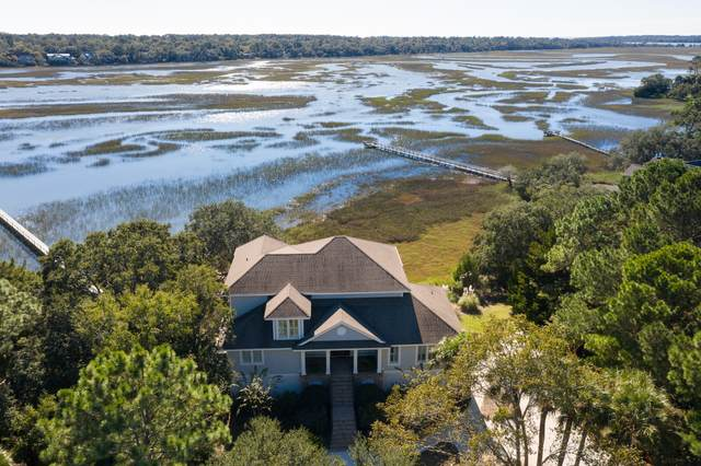 2609 Jenkins Point Road, Seabrook Island, SC 29455 (#20032037) :: The Cassina Group