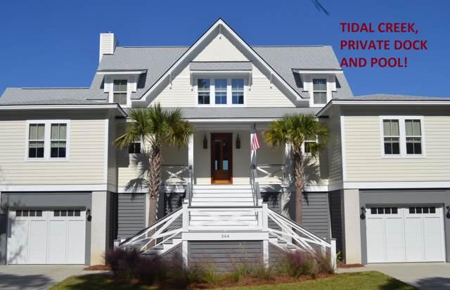 564 Lynne Avenue, Charleston, SC 29412 (#19030077) :: The Cassina Group