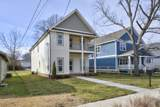 1606 Anderson Ave - Photo 4