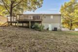 7522 Hydrus Dr - Photo 22