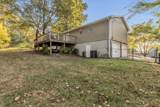 7522 Hydrus Dr - Photo 23