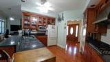 113 Quail Run Dr - Photo 15