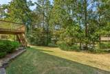 2809 Hidden Trail Ln - Photo 9