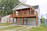 5516 Oakdale Ave - Photo 1