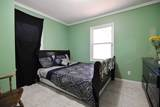 5516 Oakdale Ave - Photo 16