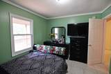 5516 Oakdale Ave - Photo 17