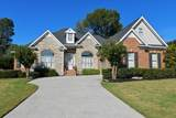 7921 Hampton Cove Dr - Photo 40