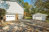 5312 Country Village Dr - Photo 2