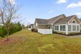 3516 Kettering Ct - Photo 3
