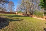 1423 Oldaker View Ln - Photo 30