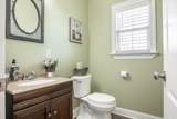 360 Looneys Creek Dr - Photo 12