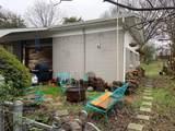 2705 Oakdale Ave - Photo 3
