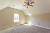 617 Sunset Valley Dr - Photo 16