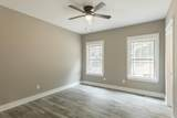 309 Windsong Dr - Photo 20