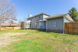 7235 Ridgestone Dr - Photo 43