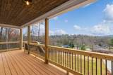 445 Glenhill Dr - Photo 4