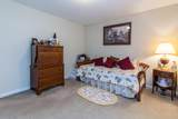 1193 Hottentot Rd - Photo 14