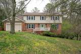 1725 Starboard Dr - Photo 2