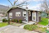 4216 Tennessee Ave - Photo 4