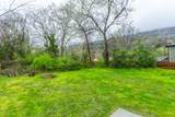 1316 45th St - Photo 46