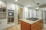 83 Carriage Hill - Photo 7