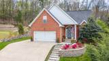 5659 Crooked Creek Dr - Photo 4