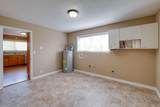 4156 Marble Top Rd - Photo 5