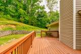 5726 Browntown Road - Photo 25