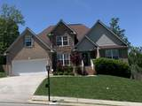 7812 Slatermill Dr - Photo 1