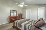 183 Stokely Dr - Photo 14