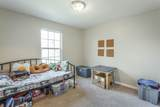 183 Stokely Dr - Photo 16