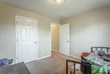 183 Stokely Dr - Photo 17
