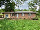 323 Reed Rd. - Photo 1