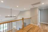 9077 Silver Maple Dr - Photo 32