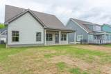 9077 Silver Maple Dr - Photo 45
