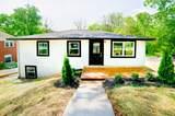 4025 Mccahill Rd - Photo 1