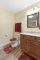 325 Sequachee Dr - Photo 17