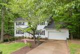 7208 Fairington Cir - Photo 4